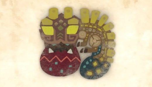 【モンハンワールド】ウラガンキンの最小と最大金冠【動画あり】