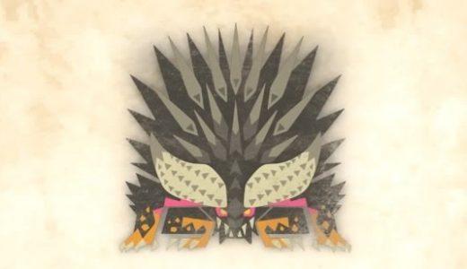 【モンハンワールド】ネルギガンテの最小と最大金冠【動画あり】