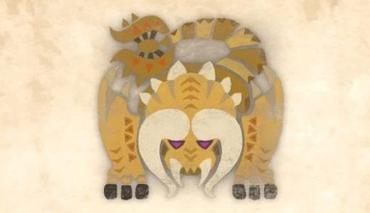 【モンハンワールド】ディアブロスの最小と最大金冠【動画あり】