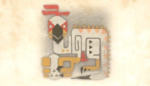 【モンハンワールド】クルルヤックの最小と最大金冠【動画あり】
