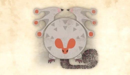 【モンハンワールド】パオウルムーの最小と最大金冠【動画あり】