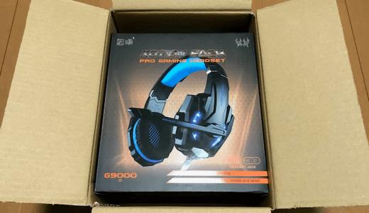 KOTION EACH G9000のレビューや評価!ゲーミングヘッドホン初心者にはおすすめ!