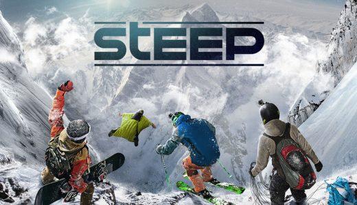 STEEP(スティープ)のシーズンパスは迷わず購入すべきである!その理由とは?