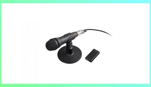 ソニーのマイクECM-PCV80Uをゲーム実況で使う場合の注意点!【PS4】