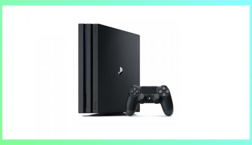 PS4でゲーム実況を始めるならPS4Pro一択!値下げして更に買い時です